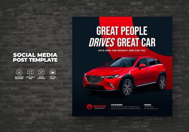 Noleggio e vendita auto post modello per la promozione social media square banner vector