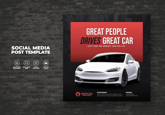 Noleggio e vendita auto per la promozione social media post square modello banner vettoriale