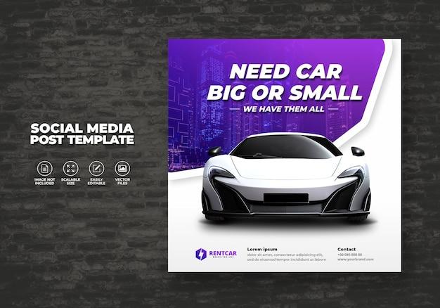 Noleggio e vendita auto per la promozione social media square post modello banner vettoriale