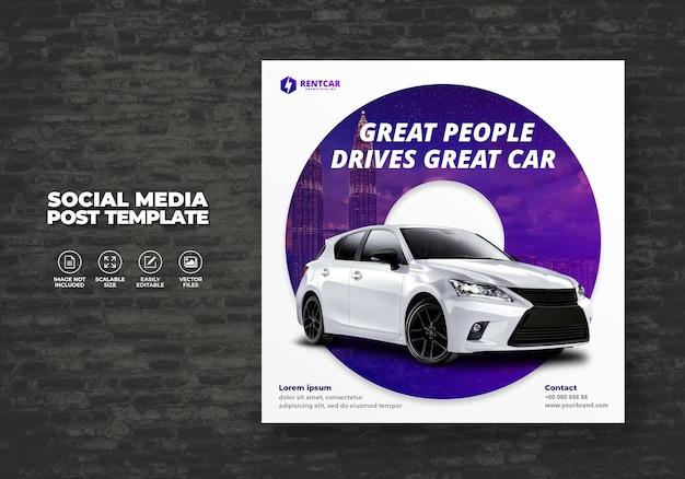 Noleggio e vendita auto per promozione social media modello piazza post banner vettoriale
