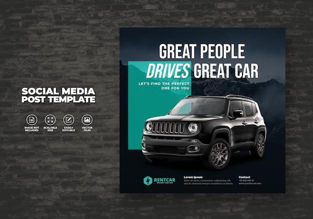 Noleggio e vendita auto per promozione social media modello piazza post banner vettoriale Vettore Premium