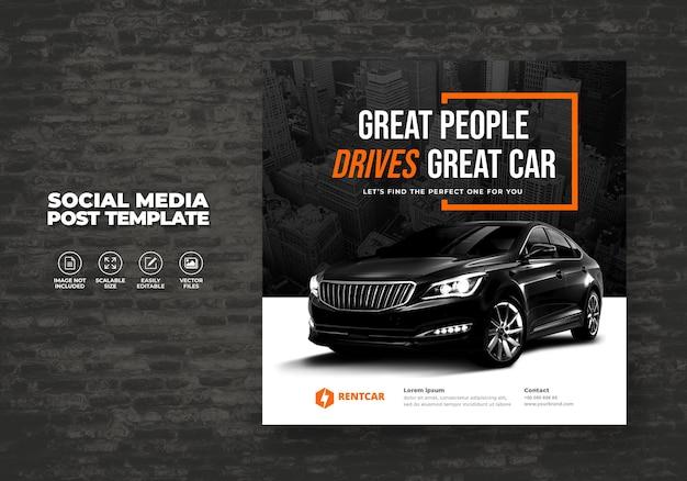 Noleggio e vendita auto per promozione social media modello vettore banner postale piazza