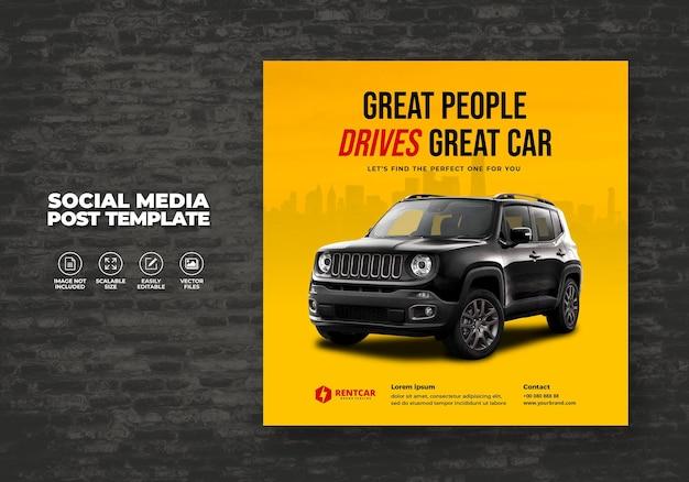 Modello di noleggio e vendita auto per la promozione social media vettore banner post piazza