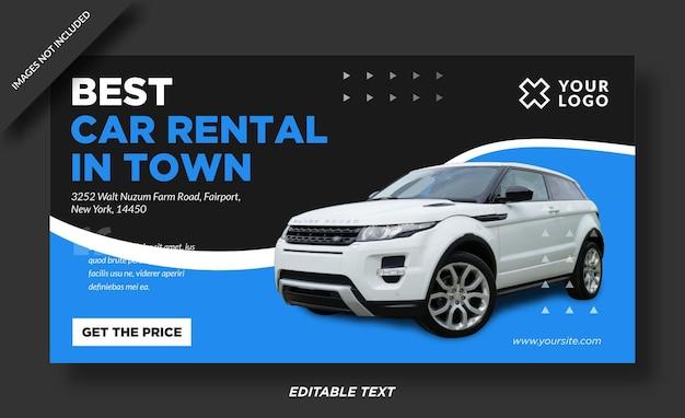 Modello di progettazione banner per noleggio auto car