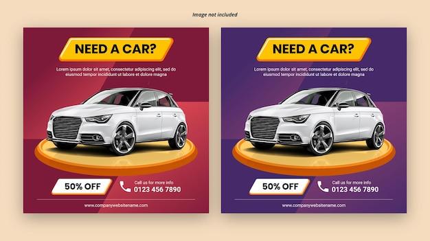 Modello di banner per post sui social media dell'offerta di noleggio auto