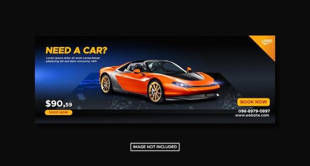 Modello di banner di copertina di facebook per la promozione del noleggio auto sui social media