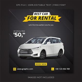 Modello di banner post instagram per la promozione del noleggio auto sui social media
