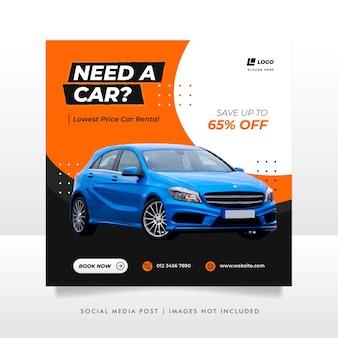 Modello di banner post sui social media per la promozione del noleggio auto.