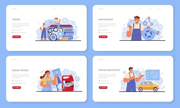 Banner web del servizio di riparazione auto o set di pagine di destinazione. il motore dell'automobile è stato riparato