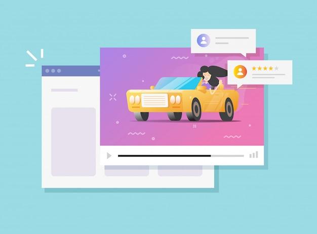 Illustrazione di servizio online del video di rassegna dell'automobile