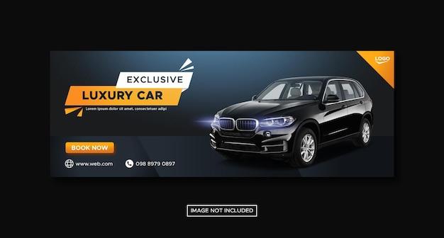 Modello di banner di copertina di facebook di social media di promozione della vendita di auto
