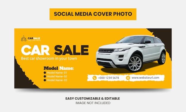 Modello di foto di copertina di facebook di social media di vendita di auto foto di copertina di social media di agenzia di vendita di auto
