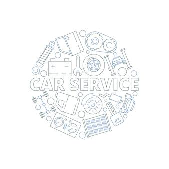 Sfondo di servizio auto. parti meccaniche dell'automobile nel garage dell'ingranaggio del motorino di avviamento di forma del cerchio