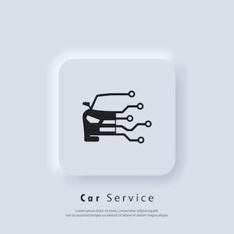 Logo del servizio auto. logo dell'icona di diagnostica auto tech. icone dell'automobile di diagnostica. vettore. icona dell'interfaccia utente. pulsante web dell'interfaccia utente di neumorphic ui ux bianco. neumorfismo