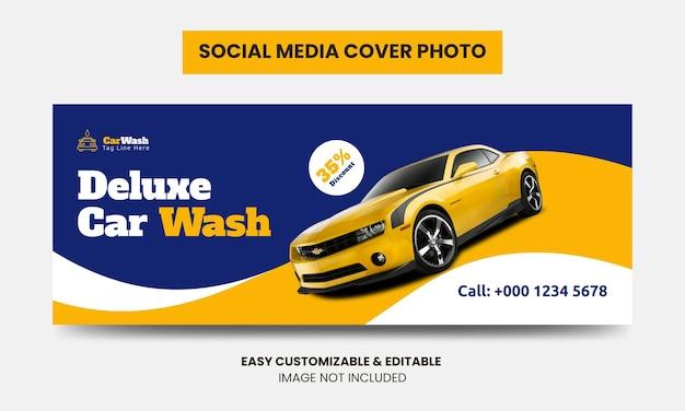 Modello di foto di copertina di facebook per social media autolavaggio servizio di lavaggio auto copertina di social media