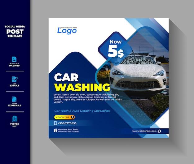 Modello di post social media servizio di lavaggio autolavaggio