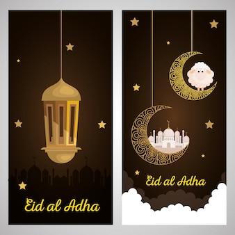 Carte, eid al adha mubarak, felice festa del sacrificio, con decorazioni