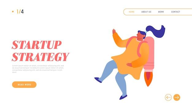 Miglioramento della carriera, pagina di destinazione del sito web di successo lavorativo