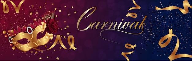 Banner di celebrazione del carnevale con maschera d'oro e sfondo