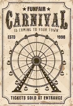 Manifesto dell'invito di carnevale in retro con ruota panoramica per parchi di divertimento di pubblicità. struttura e testo del grunge a strati e separati