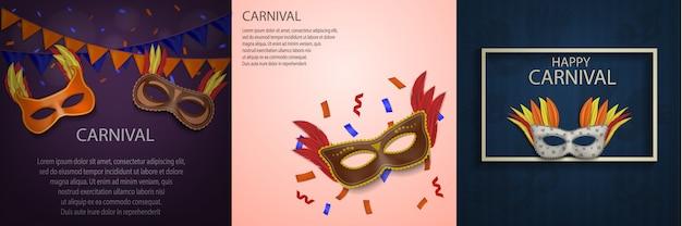 Insieme di concetto di bandiera veneziana maschera carnevale. un'illustrazione realistica di 3 concetti orizzontali della bandiera di vettore veneziano della mascherina di carnevale per il web