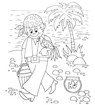 Illustrazione di schizzo di cartone