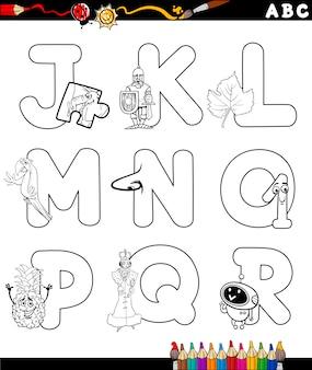 Pagina da colorare di alfabeto del fumetto
