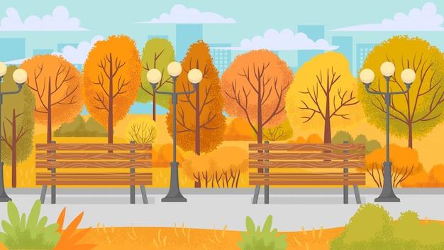 Parco d'autunno dei cartoni animati. alberi gialli, ambiente dei parchi della città e illustrazione del fondo di panorama della natura