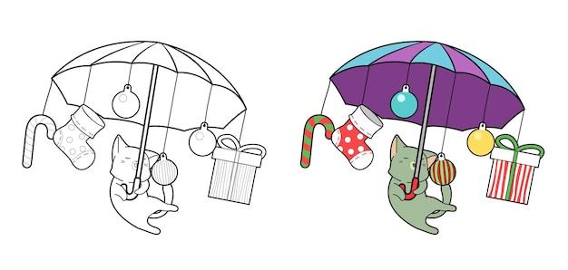 Il gatto del fumetto è pagina da colorare di felicità per i bambini Vettore Premium