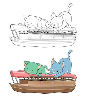 Gatti del fumetto e barca da colorare pagina per bambini
