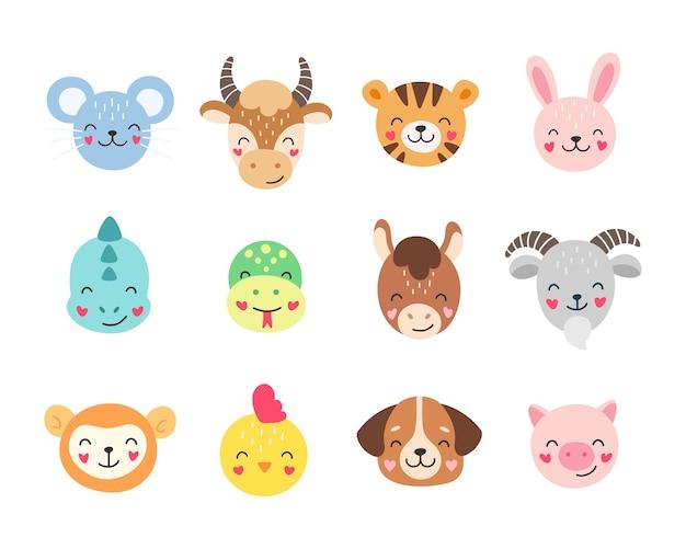 Zodiaco cinese del fumetto, illustrazione di simpatici animali isolati su sfondo bianco.