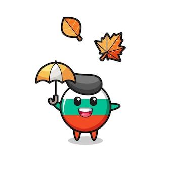 Cartone animato del simpatico distintivo della bandiera della bulgaria che tiene un ombrello in autunno, design carino in stile per t-shirt, adesivo, elemento logo