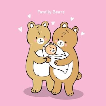 Vettore di orsi di famiglia simpatico cartone animato.