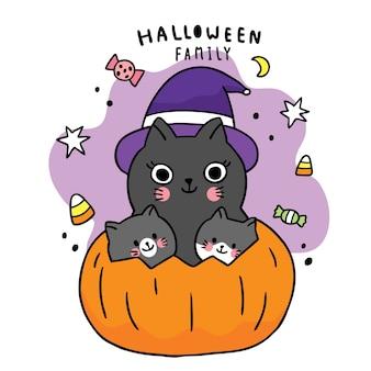 Cartoon carino giorno di halloween, famiglia di gatti neri dolcetto o scherzetto in grande zucca