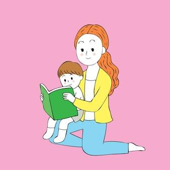 Vettore sveglio del libro di lettura della madre e della figlia del fumetto.