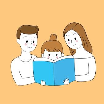 Genitori svegli del fumetto e vettore del libro di lettura del bambino.