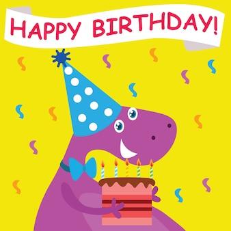 Illustrazione del dinosauro di cartone animato per i bambini. disegno della scheda di compleanno