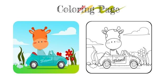 Fumetto della giraffa divertente sull'automobile blu con il libro da colorare o la pagina del fondo della natura