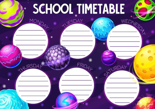 Orario scolastico della galassia e dei pianeti spaziali dei cartoni animati. piano di studio o orario dell'istruzione, pianificatore settimanale e organizzatore con cornice di sfondo di pianeti, stelle, asteroidi dell'universo fantasy