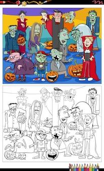 Cartoon halloween o fantasy spaventoso gruppo di personaggi dei fumetti pagina del libro da colorare