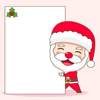 Cartoon illustrazione di carino babbo natale con carta bianca personaggio chibi