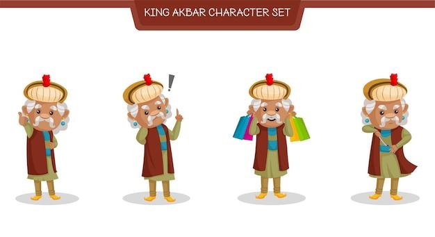 Fumetto illustrazione di re akbar set di caratteri