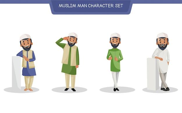 Fumetto illustrazione del set di caratteri uomo musulmano