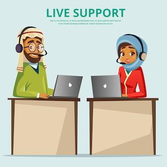 Scrittorio del posto di lavoro del helpline del centro di chiamata della donna araba musulmana del fumetto.