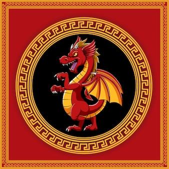 Il cartone animato del drago rosso fuoco con il piccolo corno e due piccole ali per l'ispirazione del libro di fiabe