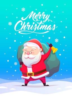 Cartoon babbo natale. illustrazione. buon natale e felice anno nuovo.