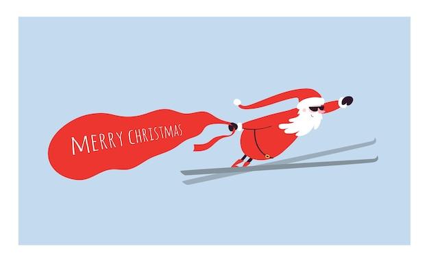 Cartoon santa in occhiali vola con gli sci con un sacco di regali