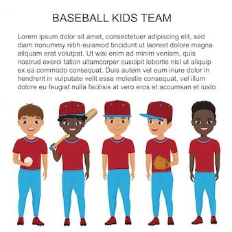 Squadra di bambini di baseball della scuola del fumetto in uniforme isolata.