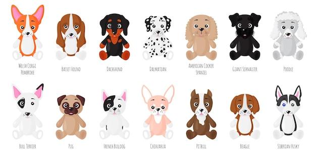 Cartone animato set di cani seduti di razze diverse.