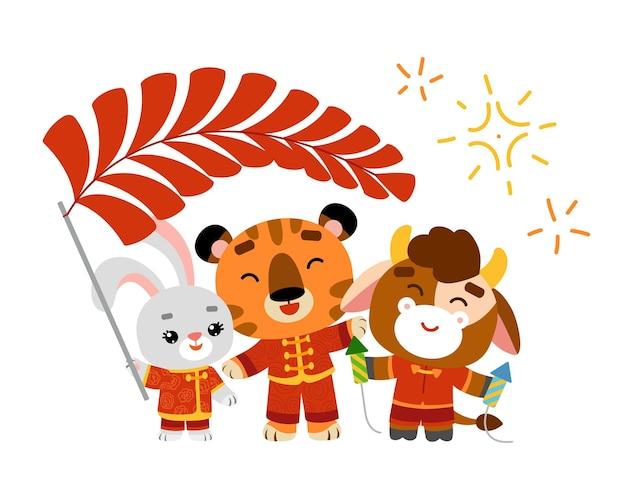 Fumetto illustrazione vettoriale per bambini, capodanno cinese. tigre, bue, coniglio con decorazioni